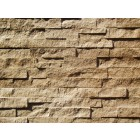 Split Faced Wall Panel - Brown